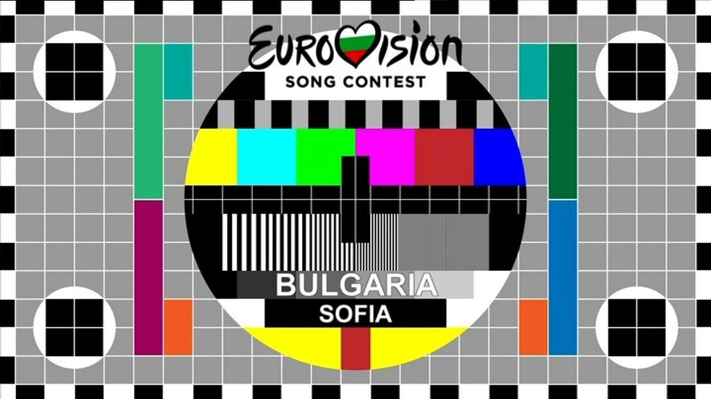 7EESC2016BULGARIA