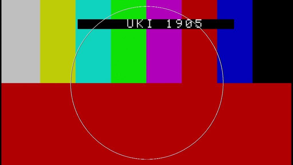 125WUKI1905
