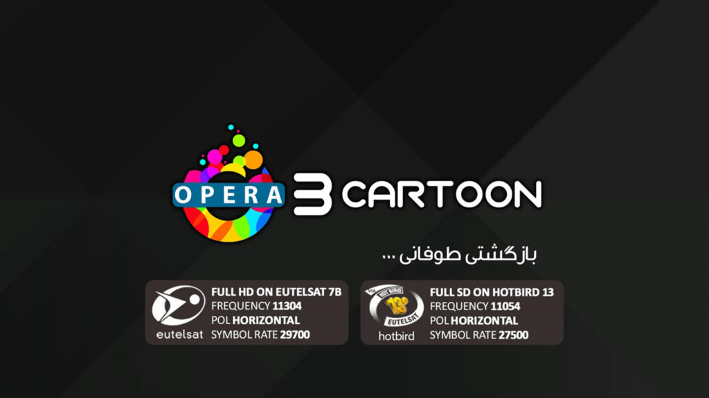 7eopera3cartoonhd